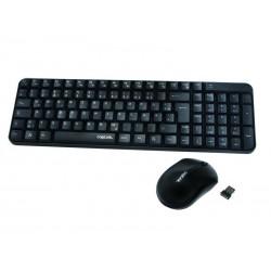 Set clavier Logilink QWERTZ sans fil 2.4GHz + souris+fonction Autolink (ID0119)
